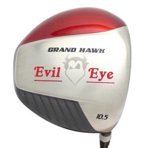 Grand Hawk Evil Eye